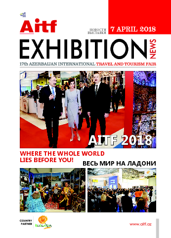 AITF 2018 Daily Newspaper
